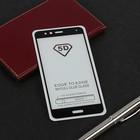 Защитное стекло 2D Innovation для Huawei P10 Lite, полный клей, черное