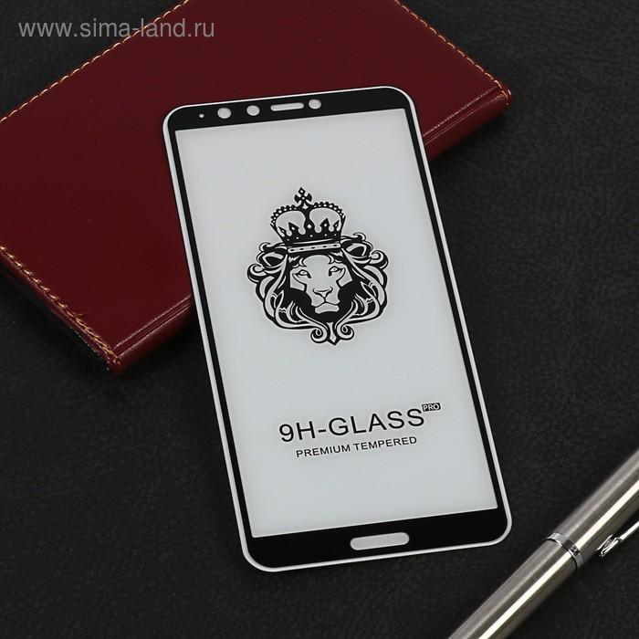 Защитное стекло 2D Innovation для Huawei Y9 (2018), полный клей, черное