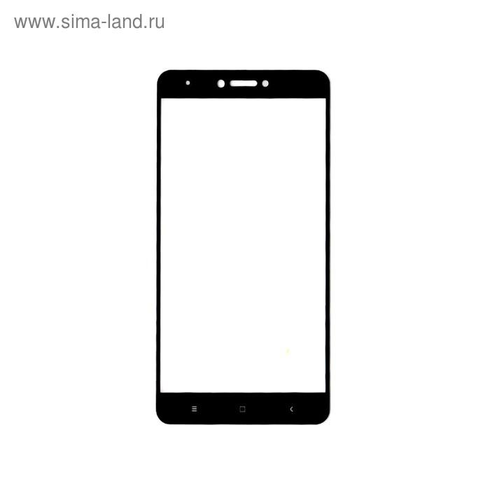 Защитное стекло Innovation 2D для Xiaomi Redmi Note 4X, полный клей, черное
