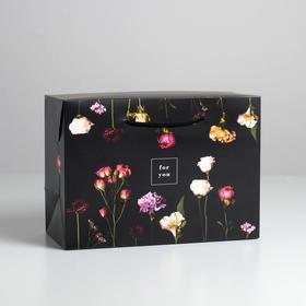 Пакет—коробка For you, 28 × 20 × 13 см Ош