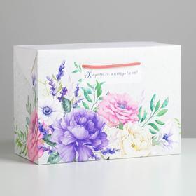 Пакет—коробка «Хорошего настроения», 28 × 20 × 13 см Ош