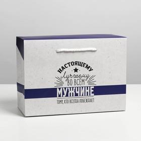 Пакет—коробка «Настоящему мужчине», 28 × 20 × 13 см Ош