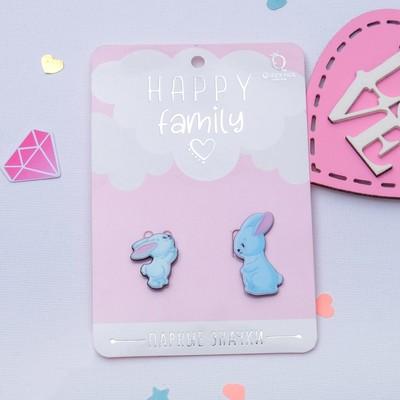 Значки парные HAPPY FAMILY, зайчата, цвет голубой