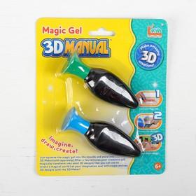 Гель для создания 3Д фигур, набор 2 цвета по 20 гр, цвет зеленый, синий Ош