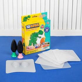 """Набор для создания 3Д фигур из геля """"Дино"""", необходим затвердитель, 2 цвета геля по 20 гр"""
