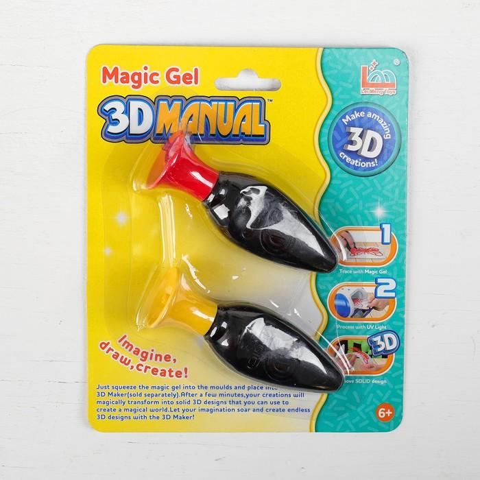 Гель для создания 3Д фигур, набор 2 цвета по 20 гр, цвет красный, желтый