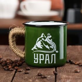 Кружка эмалированная «Урал», 350 мл Ош
