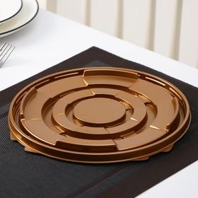 Тортница ПР-Т-193, дно 22,5 см, цвет золотой Ош