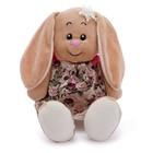 Мягкая игрушка «Зайка Милашка» в платье на завязках в цветочек, 30 см