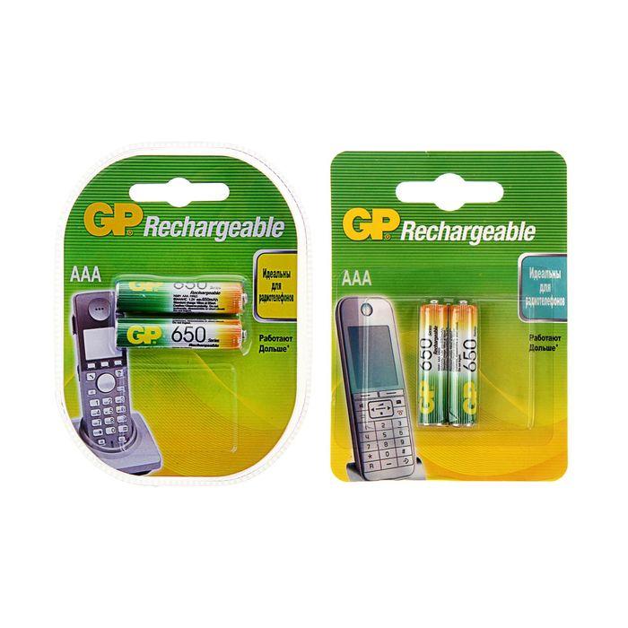 Аккумулятор GP, Ni-Mh, AAA, HR03-2BL, 1.2В, 650 мАч, блистер, 2 шт.