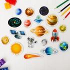 """Развивающие магниты """"Мы Изучаем Вселенную"""" (набор 18 шт)"""