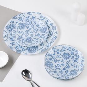 Сервиз столовый «Адель», 7 предметов: 6 тарелок d=20 см, 1 тарелка d=30 см