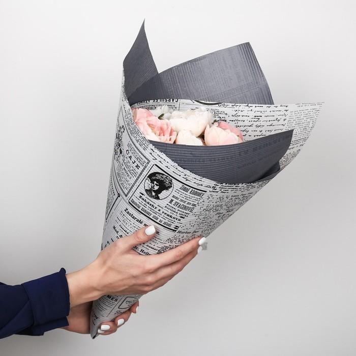 Бумага гофрированная в рулоне Газета, 0.68 x 5 м
