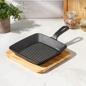 Сковорода «Квадрат.Гриль», d=18 см, на деревянной подставке