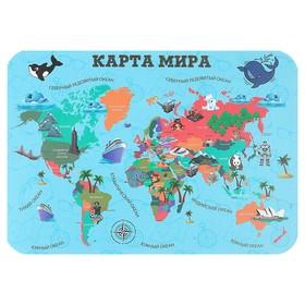 Накладка на стол пластик А4, Обучающая, 330 х 230 мм, 400 мкм, НПД-1, «Карта мира» Ош