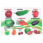 Накладка на стол пластик А4, Обучающая, 330 х 230 мм, 400 мкм, НПД-1, «Фрукты, овощи»
