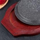 Сковорода «Круг.Мрамор», d=22 см, на деревянной подставке - Фото 4