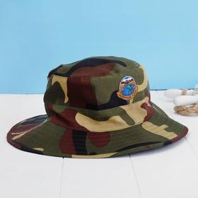 Шляпа «Настоящий рыбак», камуфляж Ош