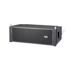 Акустическая система Soundking G208A активная, элемент линейного массива, влагостойкий Ош