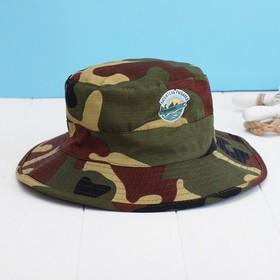 Шляпа «Любитель рыбалки», камуфляж Ош