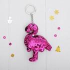 Мягкий брелок-хамелеон «Фламинго», цвета МИКС