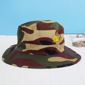 Шляпа «Рыбак по призванию», камуфляж Ош
