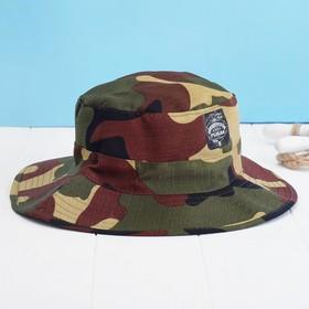 Шляпа «Лучший в мире рыбак», камуфляж Ош