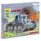 Сборная модель «Немецкий танк Т-38»