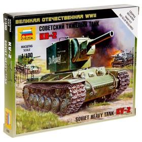 Сборная модель «Советский тяжелый танк КВ-2»