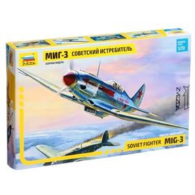Сборная модель «Советский истребитель МиГ-3»