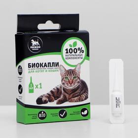 Биокапли 'ПИЖОН Premium' для котят и кошек от блох и клещей, до 10 кг, 1х1мл Ош