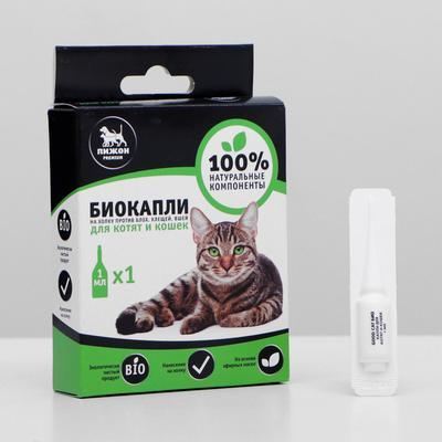 "Биокапли ""ПИЖОН Premium"" для котят и кошек от блох и клещей, до 10 кг, 1х1мл - Фото 1"