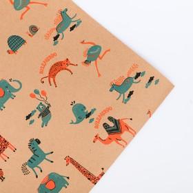 Бумага крафтовая бурая в рулоне «Поздравляю», 0.68 × 8 м