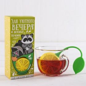Подарочный набор «Для уютного вечера»: чай 25 г, ситечко для чая