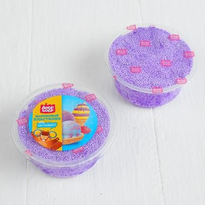 Шариковый пластилин застывающий 80 мл, фиолетовый