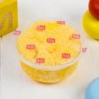 Шариковый пластилин застывающий 80 мл, жёлтый - Фото 3