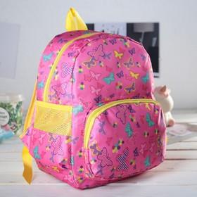 Рюкзак детский, отдел на молнии, наружный карман, 2 боковые сетки, дышащая спинка, цвет розовый Ош