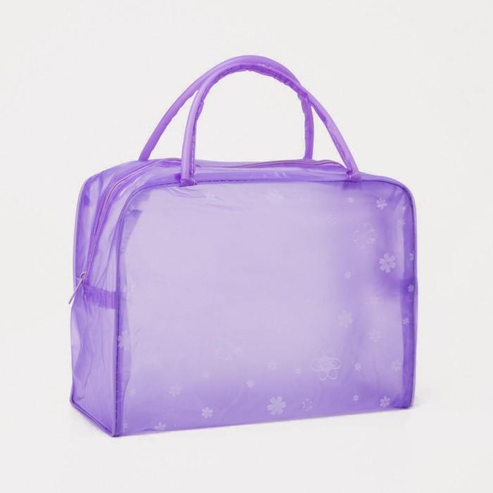 Косметичка ПВХ, отдел на молнии, 2 ручки, цвет фиолетовый