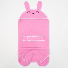 Конверт-одеяло Крошка Я 'Зайка', розовый, рост 62-68 см Ош