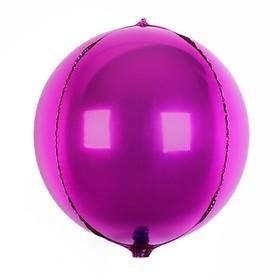 """Шар фольгированный 22"""" 3D Сфера, матовый, цвет фуксии"""
