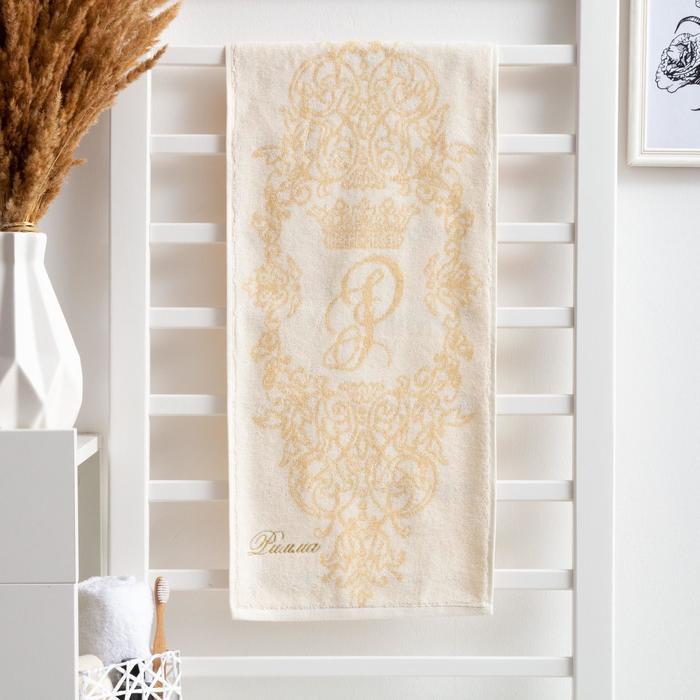 Полотенце именное махровое с вышивкой Римма 30х70 см 100 хлопок, 420грм11