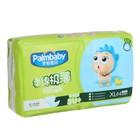 Подгузники детские Palmbaby Ультратонкие, р-м XL 12кг, 44 шт