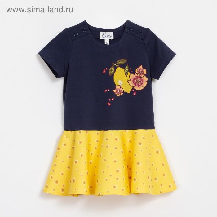 Платье для малыша, рост 62 см, цвет синий