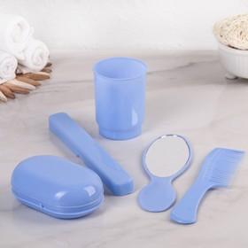 Набор дорожный, 5 предметов: стакан, мыльница, футляр, зеркало, расчёска, цвет МИКС