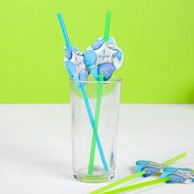 Трубочки для коктейля «1 годик», малыш, набор 6 шт., МИКС Ош