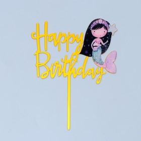 Топпер «С днём рождения», русалка