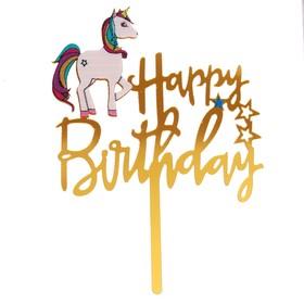 Топпер «С днём рождения», единорог