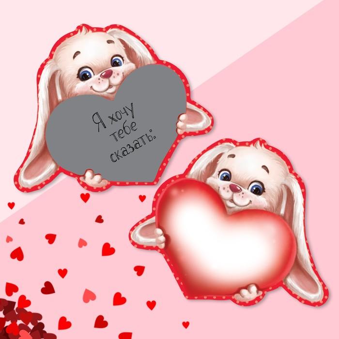 Валентинка со скретч–слоем «Ты просто чудо!» зайка, 10 × 10 см