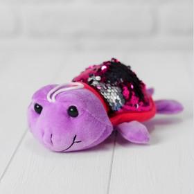 Мягкая игрушка «Черепашка», с пайетками, цвета МИКС Ош