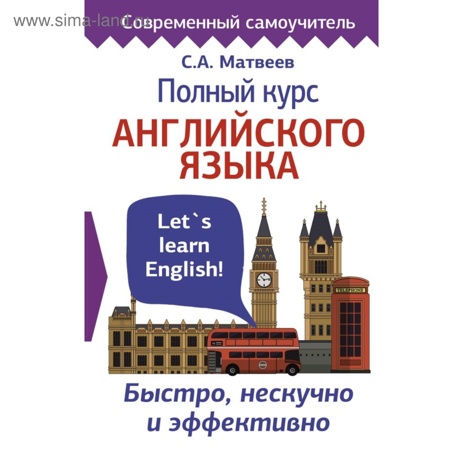 Матвеев Андрей Картины биография Matveev Andrey | 1600x1600